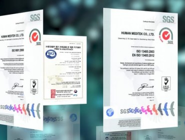 Medmaster Inc. - Certificate Graphic Animation